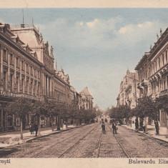 BUCURESTI BULEV ELISABETA DROGUERIA MEDICINALA BROS COLTEA POSTA GERMANA 1917 - Carte Postala Muntenia 1904-1918, Necirculata, Printata
