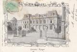 BUCURESTI ,  PALATUL  REGAL  , CLASICA  , TCV , CIRCULATA 1904, Printata