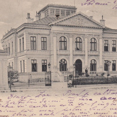 TURNU MAGURELE PALATUL ADMIN. CIRC. 1912 STAMP.GARA CORABIA A GERBER FOTOGRAF - Carte Postala Muntenia pana la 1904, Circulata, Printata