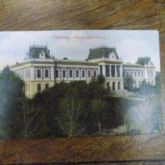 Calarasi, Palatul Administrativ, carte postala ilustrata - Harta Europei