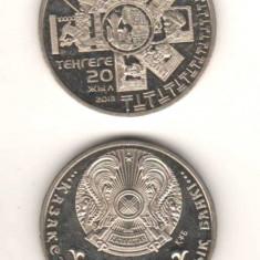 SV * Kazahstan Kazakhstan 50 TENGE 2013 UNC <Moneda Nationala = 20 Ani>, Asia, Nichel