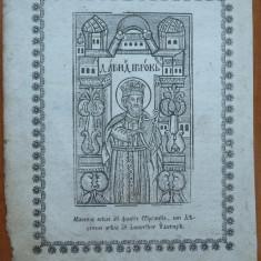2 gravuri vechi religioase si 2 pagini de manuscris grecesc de secol 18 - Litografie