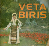 Veta Biris - Du-ti Bade, Dorul Cu Tine (Vinyl), VINIL, electrecord
