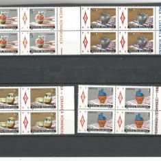 No(2)timbre-Romania 1988-L.P.1198, CERAMICA ROMANEASCA.-Bloc de 4, Nestampilat