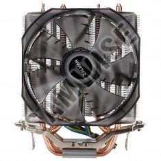 Cooler procesor Zalman Multi-Socket, CNPS8X Optima, 1 x 100mm, PWM GARANTIE! - Cooler PC Zalman, Pentru procesoare