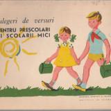 Florin Iordachescu - Culegeri de versuri pentru prescolari si scolarii mici - Carte educativa