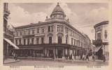 BUCURESTI ,  HOTEL  CAPSA  , SOLDATI  BULGARI, Necirculata, Printata