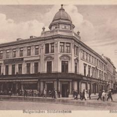 BUCURESTI, HOTEL CAPSA, SOLDATI BULGARI - Carte Postala Muntenia 1904-1918, Necirculata, Printata