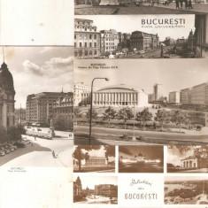 Carti postale Bucuresti - Carte Postala Muntenia dupa 1918, Necirculata, Fotografie