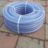Furtun de gradina silicon cu inserție 1 țol