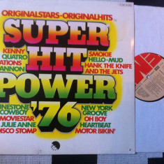 Super Hit Power 76 compilatie disc vinyl lp muzica pop rock disco funk germany, VINIL
