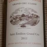 Vin Bordeaux Château La Clotte 2011- Grand Cru Classé Saint Emilion