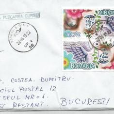 (No4) plic CIRCULAT -Tete beche-ZIUA INTERNATIONALA A NONVIOLENTEI, An: 2009