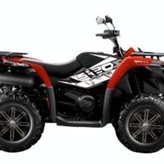 CF Moto CForce 520S '16 - ATV
