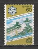Japonia.1984 Congres international de virusologie Sendai   KJ.9
