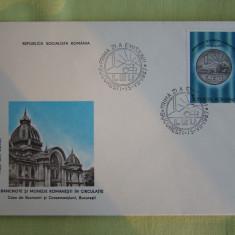 FDC ROMANIA 50 % - Bancnote si Monede - nr. lista 1180, Romania de la 1950, An: 1987