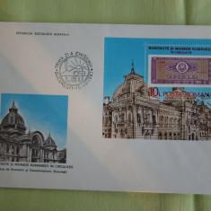 FDC ROMANIA 50 % - Bancnote si Monede Colita - nr. lista 1181, Romania de la 1950, An: 1987