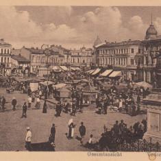 PLOIESTI ,  VEDERE GENERALA CU HOTEL CENTRAL PIATA MAGAZINE CIRC.1917 FELDPOST, Circulata, Printata