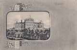 TARGOVISTE   PALATUL  DIVIDIEI  EDITURA AD. MAIER & D. STERN BUCURESTI , CLASICA, Circulata, Printata