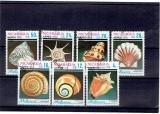 Nicaragua - shells 1998 stampilata seria, Fauna, America Centrala si de Sud