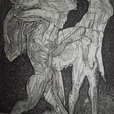 VASILE KAZAR, GRAVURA - Pictor roman, Abstract, Cerneala