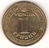 SV * Ucraina 1 HRYVNA / GRIVNA 2010 < WWII - 65 Ani de la Victorie > UNC, Europa