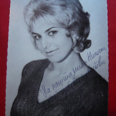 Fotografie- Carte Postala a actritei Bulgaria- Ginka Stanceva 1964, dedicatie - Autograf