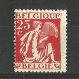 BELGIA--1932 MNH, Nestampilat
