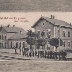 SALUTARI DIN TARGOVISTE GARA CIRC. 1917 FELDPOST ED. LIBRARIA G.MIHAILESCU - Carte Postala Muntenia 1904-1918, Circulata, Printata