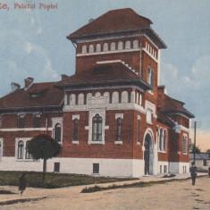 TARGOVISTE PALATUL POSTEI - Carte Postala Muntenia dupa 1918, Necirculata, Printata