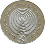 BULGARIA - 1979: 5 LEVA AG 500/1000, 100 Ani de telecomunicatii, KM103