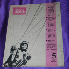 Sport si tehnica 1969 nr 5 automobilism aviatie radioamatori (f1008