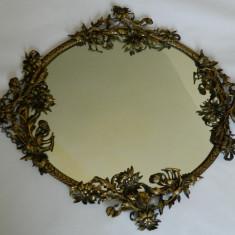 OGLINDA cu rama metalica 45 x 49 de cm!