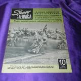 Sport si tehnica 1970 nr 10 motociclism aviatie radioamatori (f1031