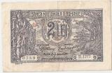 ROMANIA 2 LEI 1915 VARIANTA DE CULOARE VF