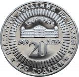 BULGARIA - 1989: 20 LEVA AG 500/1000, 120 ANI ACADEMIA DE STIINTE,  PROOF, KM183