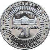 BULGARIA - 1989: 20 LEVA AG 500/1000, 120 ANI ACADEMIA DE STIINTE,  PROOF, KM183, Europa, Argint