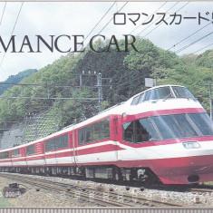 Bnk card Japonia - cartela de tren Romance Car 5000