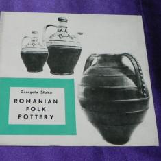 PLIANT publicitar CERAMICA POPULARA ROMANEASCA Georgeta Stoica - text engleza - Carte Arta populara
