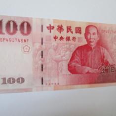 Taiwan 100 Yuan aUNC 2011 - bancnota asia