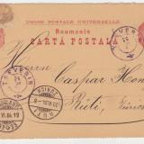 Drobeta Turnu Severin -- carte simpla-- 1884 circulata Zurich - Carte Postala Oltenia pana la 1904, Printata