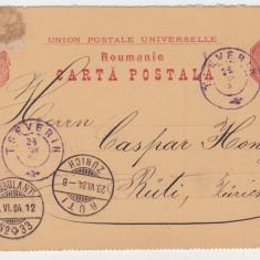 Drobeta Turnu Severin -- carte simpla-- 1884 circulata Zurich