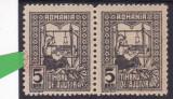 ROMANIA  1918   TESATOAREA  EROARE, Nestampilat