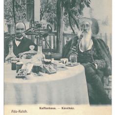 1381 - ADA-KALEH, Bazar - old postcard - unused - Carte Postala Dobrogea 1904-1918, Necirculata, Printata