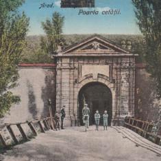ARAD POARTA CETATII - Carte Postala Crisana dupa 1918, Necirculata, Printata