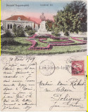 Baia Mare -Statuia, Parcul -rara, Circulata, Printata