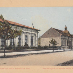 ARAD, SCOALA ROMANEASCA DIN ARAD EDITURA LIBRARIEI DIECEZANE, ARAD . 1910 - Carte Postala Crisana 1904-1918, Necirculata, Printata