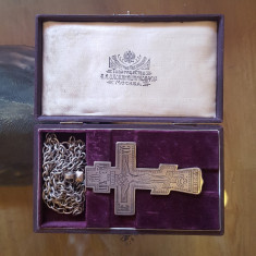 Cruce episcopala din argint secolul XIX - Crucifix