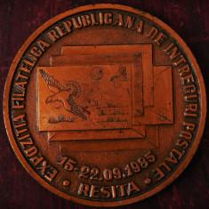 MEDALIE / PLACHETĂ VECHE DIN BRONZ - EXPOZIȚIA FILATELICĂ (...) - REȘIȚA 1985! - Medalii Romania