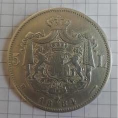 5 LEI 1884 - Moneda Romania, Argint